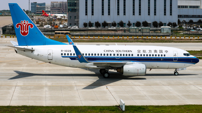 A picture of B5239 - Boeing 73771B - China Southern Airlines - © Captain Zhang