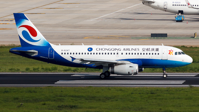 A picture of B6247 - Airbus A319133 - Chongqing Airlines - © Aaron_ZSAM
