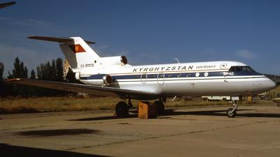 EX-87379 - Yakovlev Yak-40 - Kyrgyzstan Airlines