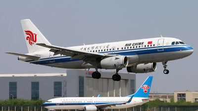B-6023 - Airbus A319-132 - Air China
