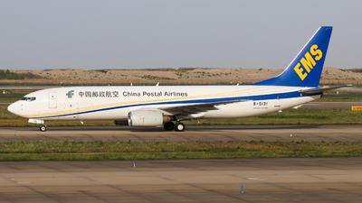 B-5131 - Boeing 737-8Q8(BCF) - China Postal Airlines