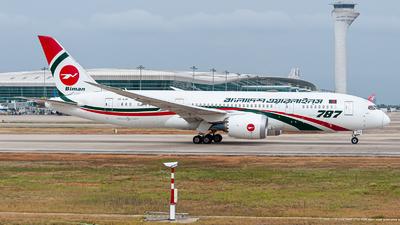 S2-AJU - Boeing 787-8 Dreamliner - Biman Bangladesh Airlines
