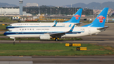 B-1748 - Boeing 737-86N - China Southern Airlines