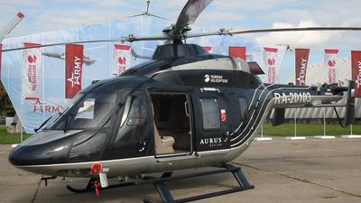 RA-20103 - Kazan Ansat - Russia Helicopters