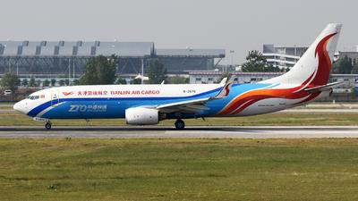 B-2676 - Boeing 737-84P(BCF) - Tianjin Air Cargo