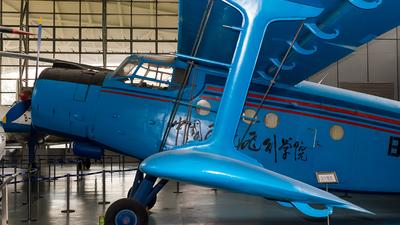 B-8404 - Nanchang Y-5 - Civil Aviation Flight University of China