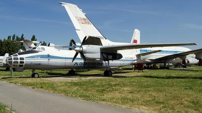 CCCP-30005 - Antonov An-30 - Aeroflot