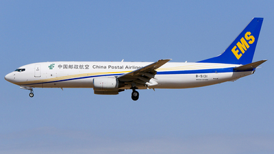 B-5131 - Boeing 737-8Q8(BCF) - China Postal Airlines
