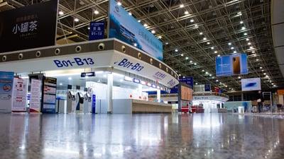 ZSCN - Airport - Terminal