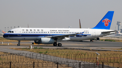 B-6575 - Airbus A320-232 - China Southern Airlines