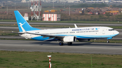 B-7196 - Boeing 737-85C - Xiamen Airlines