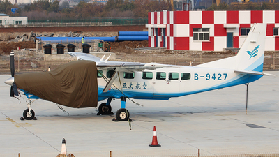 B-9427 - Cessna 208B Grand Caravan - Private