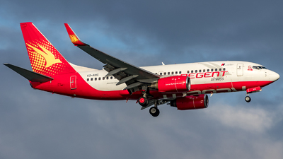 S2-AHC - Boeing 737-7V3 - Regent Airways