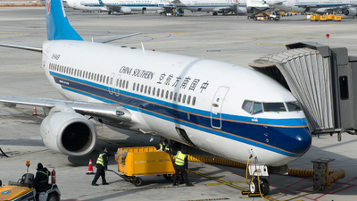 A picture of B5469 - Boeing 73781B - China Southern Airlines - © Whiskey_Romeo_Aviation