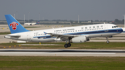 A picture of B1697 - Airbus A320232 - China Southern Airlines - © SEN BAI
