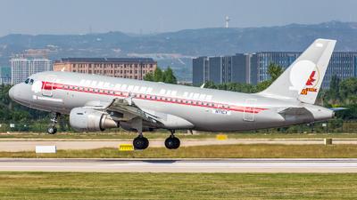N111CX - Airbus A319-114 - Untitled