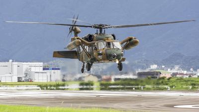 43115 - Mitsubishi UH-60J - Japan - Ground Self Defence Force (JGSDF)