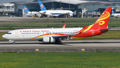 B-1346 - Boeing 737-84P - Hainan Airlines