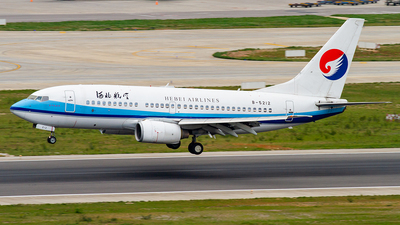 B-5212 - Boeing 737-75C - Hebei Airlines