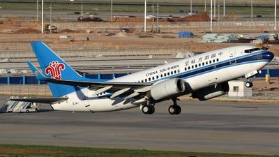 B-2622 - Boeing 737-71B - China Southern Airlines