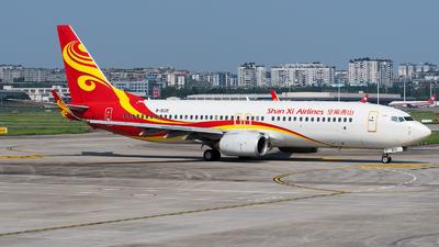B-5135 - Boeing 737-84P - Hainan Airlines