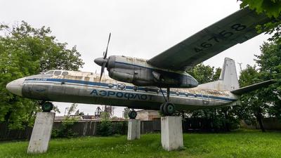 CCCP-46758 - Antonov An-24B - Aeroflot
