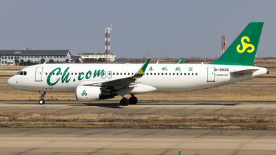A picture of B9928 - Airbus A320214 - Spring Airlines - © Jiaming