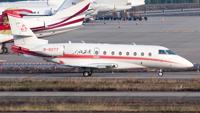 B-8277 - Gulfstream G200 - Private