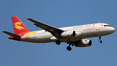 B-6710 - Airbus A320-232 - Capital Airlines