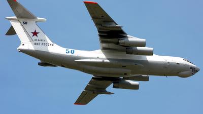 RF-94275 - Ilyushin IL-78M Midas - Russia - Air Force