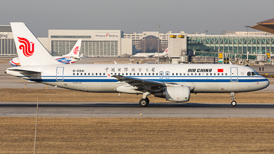 B-6941 - Airbus A320-214 - Air China