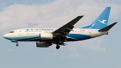 B-2992 - Boeing 737-75C - Xiamen Airlines