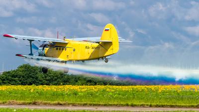 RA-40489 - Antonov An-2R - Private