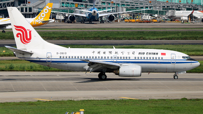 B-2612 - Boeing 737-79L - Air China
