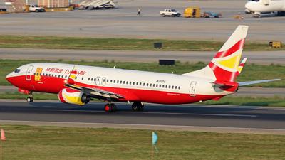 B-1209 - Boeing 737-84P - Lucky Air