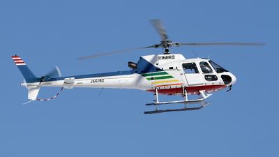 JA6182 - Eurocopter AS 350B2 Ecureuil - Hokkaido Aviation (HKK)