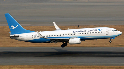 A picture of B5653 - Boeing 73785C - Xiamen Air - © *DaVe*
