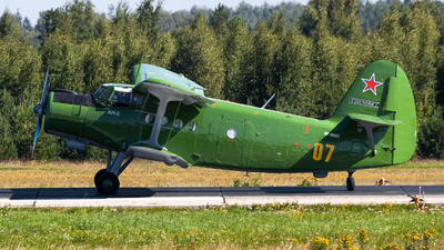 RF-90521 - PZL-Mielec An-2T - Russia - Air Force