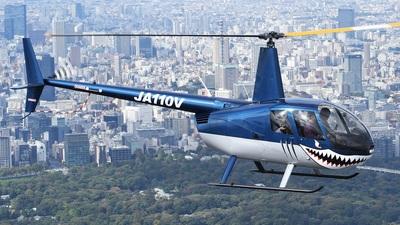 JA110V - Robinson R44 Raven II - Private