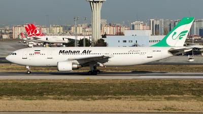 A picture of EPMNK - Airbus A300B4603 - [618] - © Alp AKBOSTANCI