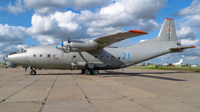 21 - Antonov An-12BK - Russia - Air Force