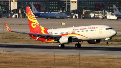 B-1102 - Boeing 737-84P - Hainan Airlines