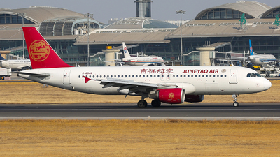 A picture of B6948 - Airbus A320214 - Juneyao Airlines - © ZHANG Yu-hui