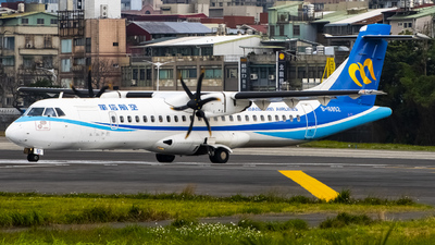 A picture of B16852 - ATR 72600 - Mandarin Airlines - © Chao Aviation