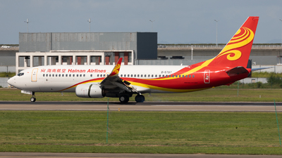 B-5797 - Boeing 737-84P - Hainan Airlines