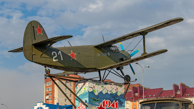 21 - PZL-Mielec An-2 - Russia - Defence Sports-Technical Organisation (ROSTO)