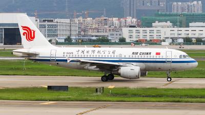 B-6225 - Airbus A319-115 - Air China