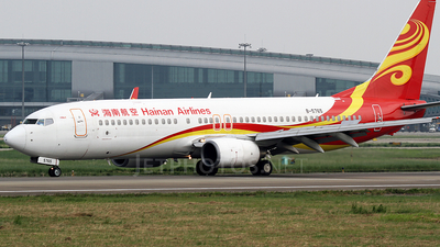 B-5765 - Boeing 737-84P - Hainan Airlines