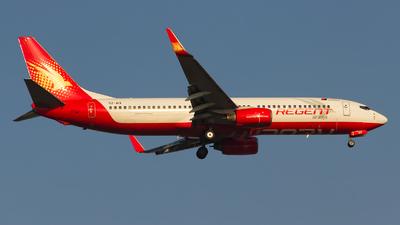 A picture of S2AIV - Boeing 73786N - Regent Airways - © Adrian Daileg