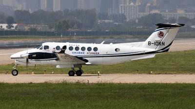 B-10KN - Beechcraft B300 King Air 350 - General Aviation of Inner Mongolia